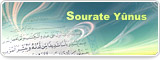 Sourate Yûnus