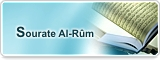 Sourate Al-Rûm