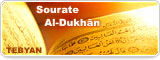 Sourate Al-Dukhãn