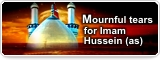 Mournful tears for Imam Hussein