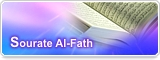 Sourate Al-Fath
