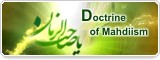 Doctrine of Mahdiism