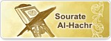 Sourate Al-Hachr