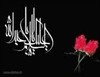 Переселение Имама Хусейна (мир ему)