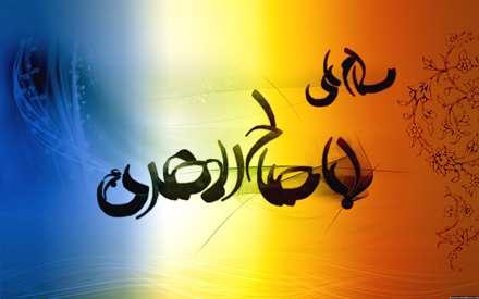 پوستر نام مبارک ابا صالح المهدی عج الله تعالی فرجه الشریف