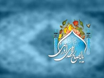 مسجد جمکران، پوستر نام مبارک حضرت مهدی عج الله تعالی فرجه الشریف