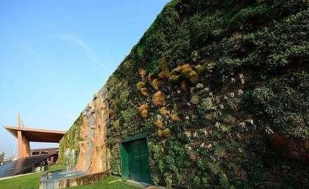 تحقق رویای سرسبزی در میلان