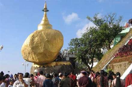 بزرگترین سنگ طلاي جهان