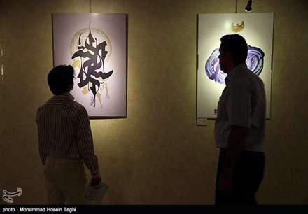 پوستر اسماء الحسنی