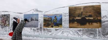 تابلوهای زیبا با قاب های یخی