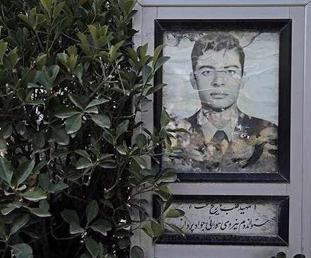 شهدای انقلاب اسلامی ایران