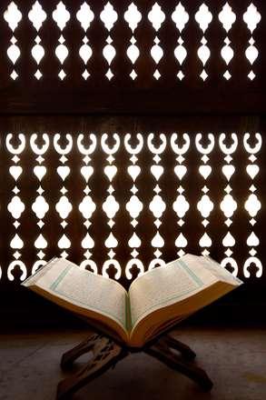 تصویر زمینه قرآن