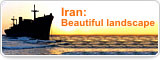 Iran: Beautiful landscape