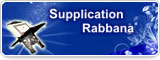 Supplication Rabbana