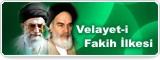 Velayet-i Fakih İlkesi