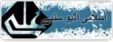 اسلامی آڈیو