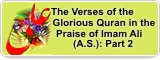The Verses of the Glorious Qur'an in the Praise of Imam Ali (A.S.)