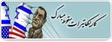 كاريكاتيرات سقوط مبارک