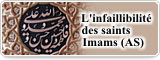 L'infaillibilité des saints Imams (AS)
