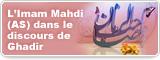 L'Imam Mahdi (AS) dans le discours de Ghadir