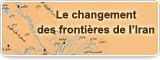 Le changement des frontières de l'Iran