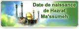 Date de naissance de Hazrat Ma'ssumeh