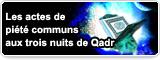 Les actes de piété communs aux trois nuits de Qadr