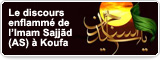 Le discours enflammé de l'Imam Sajjãd (AS) à Koufa