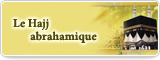 Le Hajj abrahamique