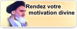 Rendez votre motivation divine