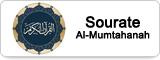Récitation de la Sourate Al-Mumtahanah par M. Al-Qahtãni