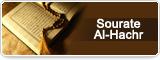 Récitation de la Sourate Al-Hachr par M. Al-Qahtãni