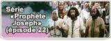 Série «Prophète Joseph» (épisode 22)