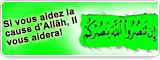 Si vous aidez la cause d'Allãh, Il vous aidera!