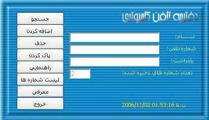 http://img.tebyan.net/Big%5C1385%5C08%5C2417924516521140302813158102237399214866.jpg