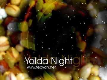 تصاوير ويژه شب يلدا
