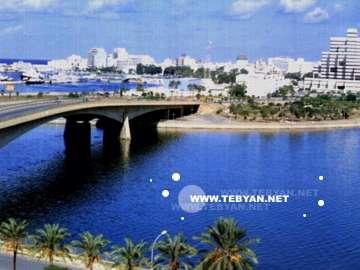 تصاويري زيبا و ديدني از کشور ليبي