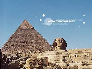تصاوير زيبا و ديدني از کشور مصر