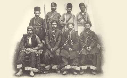 زندانیان دوره قاجار در غل و زنجیر
