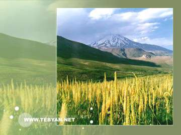 دماوند<br>Damavand MT.