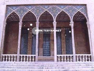 آرامگاه صائب تبريزي