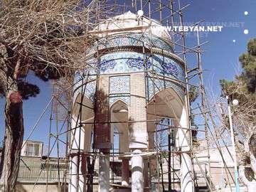 آرامگاه واله اصفهاني