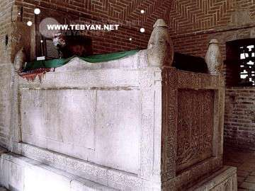 آرامگاه عمو عبدالله