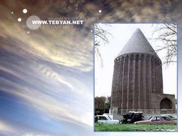 برج علاالدين