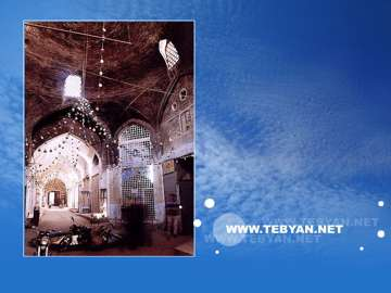 بازار اصفهان