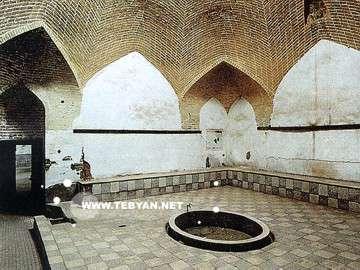 حمام ابوالمعالي