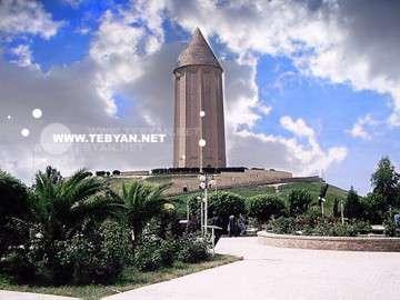 برج قابوس