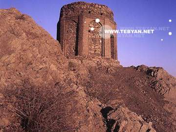 برج نقاره خانه