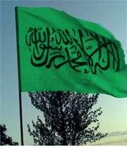 پرچم منجی، همان پرچم رسول الله خواهد بود..