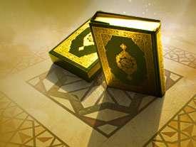 ✿✿✿مهجوریت قرآن؛ اسباب و نشانه ها✿✿✿